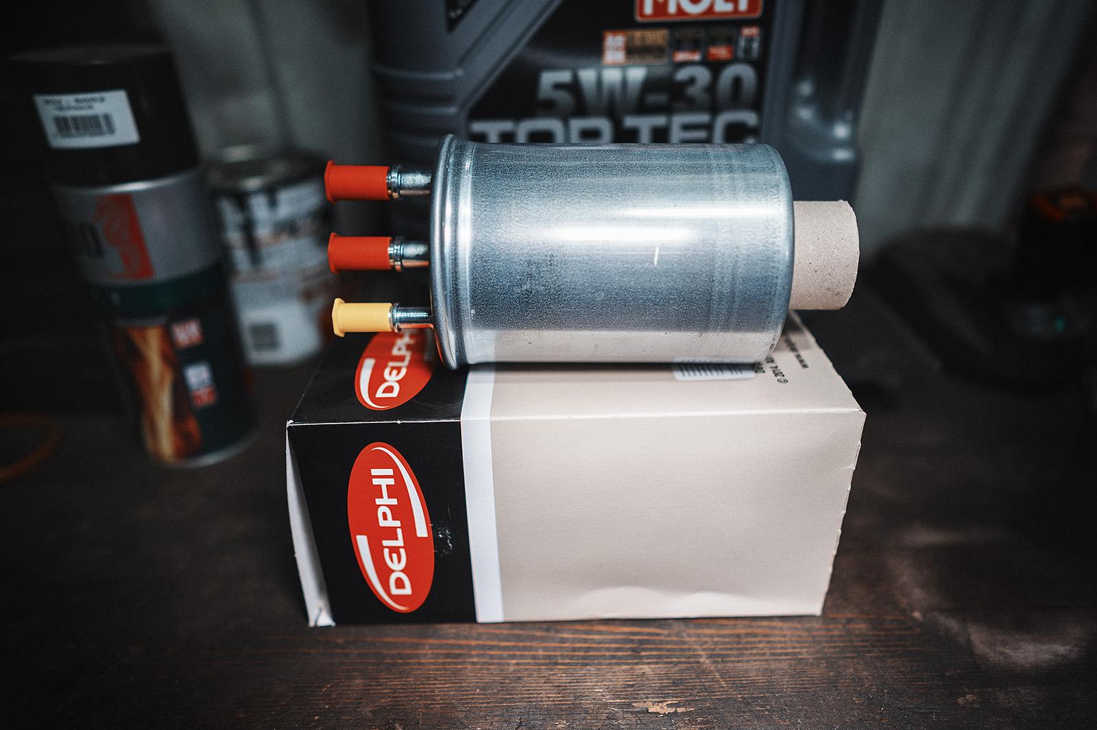 Оригинальный топливный фильтр от Delphi